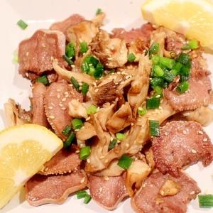 焼肉を超えろ! 豚タンと舞茸の炒め物