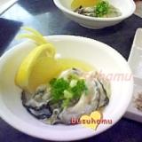 冬の味覚☆生牡蠣~オリーブオイル+お塩で~