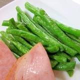 いんげんの簡単レシピ☆ 付け合せ「バターソテー」