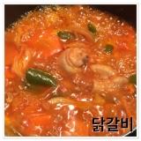 韓国料理♪ 骨つき肉で タッカルビ ♪