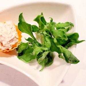 【超簡単】アイスプラントのツナチーズディップ添え
