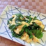 つるむらさきとふんわり卵の炒めもの✿