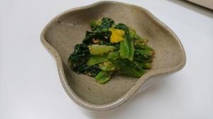 定番!小松菜のごま和え(砂糖不使用)