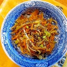 大根の皮とエコな野菜きんぴら