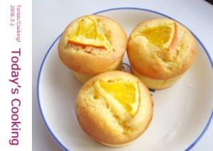 シリコン製のミニマフィン型使用!プチオレンジケーキ