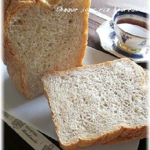 バター&卵なし!ココナッツオイルで全粒粉の食パン!