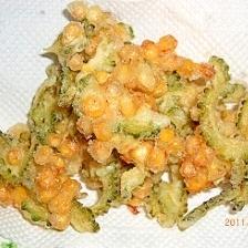 夏野菜のかき揚げ:ゴーヤととうもろこしのかき揚げ