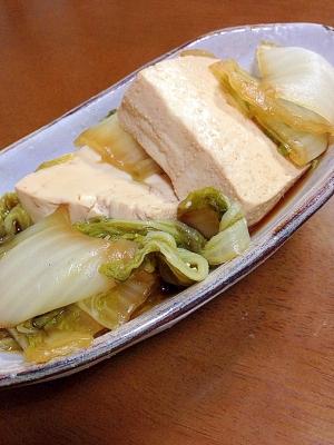豆腐と白菜の煮物