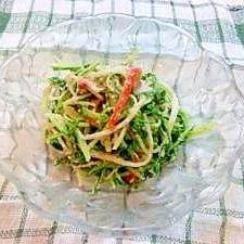 あともう一品に☆水菜の和風ゴママヨサラダ