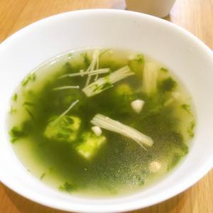 青のりとエノキのスープ