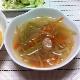 モロッコインゲンたっぷり♪コンソメスープ☆