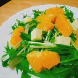 水菜とオレンジとベビーチーズのサラダ