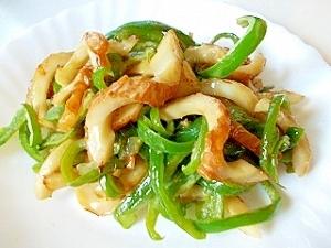 ちくわピーマンレシピ・作り方の人気順 簡単料理の楽天レシピ