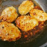 あらびき肉で作る!男の肉肉しいハンバーグ