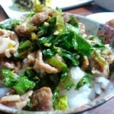 小松菜と豚肉のぶっかけご飯