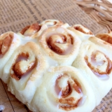 ピザ生地でモッチモチ♪簡単シナモンロールちぎりパン
