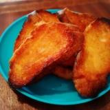 フランスパンで作る!ハニーラスク