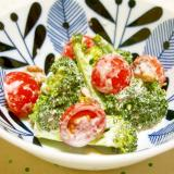 ブロッコリーとプチトマト粉チーズのサラダ