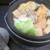 大豆たっぷり!みそ鍋