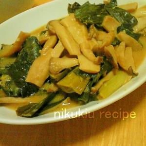 簡単おいしい!ねぎとエリンギの味噌バター炒め風煮物