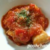 簡単!絶品!チキンのトマトソース煮