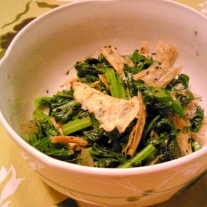 菜っ葉と湯葉の胡麻和え