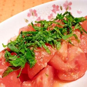 塩麹とポン酢で簡単♪トマトと大葉の☆和風サラダ
