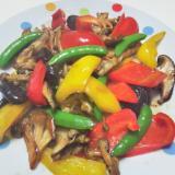 キノコと彩り野菜のオイスターソース炒め