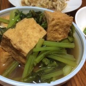 節約☆栄養たっぷり☆カブの葉と厚揚げの煮物