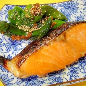 鮭の味噌漬け焼き☆万願寺唐辛子添え