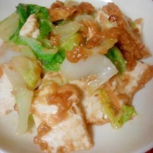 旬の野菜が美味◎白菜と厚揚げの味噌和え