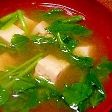 毎日のお味噌汁35杯目*クレソンと豆腐