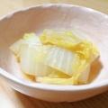 柚子胡椒♡白菜の浅漬け