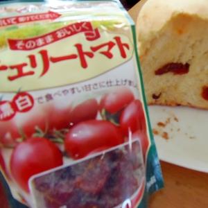 ドライフルーツ入り食パン