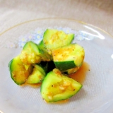 きゅうりとにんじんピューレの美肌サラダ