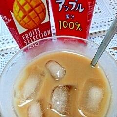 【キレイ応援朝食】アップルマンゴーカフェオレ♪