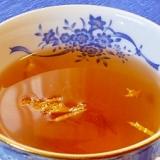 ティータイムに♪ ゆずウーロン茶