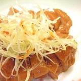 鶏肉の生姜味噌煮