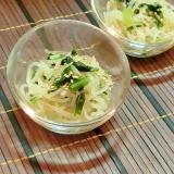 白滝と小松菜の副菜