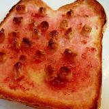 苺ジャムとかりんとうのシナモン香るトースト♬