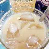 アイス☆レモンぶどうカフェオレ♪