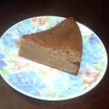 ベイクドチョコチーズケーキ