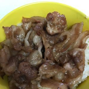 簡単に、北海道の豚丼!