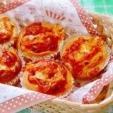 マフィン型でミニお総菜パン❤ハムチーズ入りピザパン