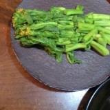 簡単3分☆菜の花おひたし