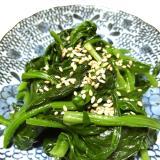 韓国の味 直伝♪ほうれん草のナムル[韓国料理]