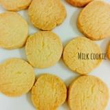 簡単♡ミルククッキー