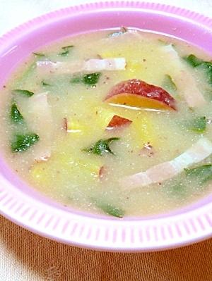 さつま芋とほうれん草のトロ~リ白味噌スープ