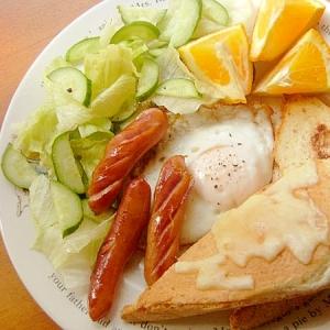 パン耳で少し工夫♪栄養満点な毎日のトーストセット