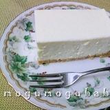 楽々簡単!レアチーズケーキ